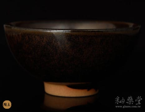 陶藝HGB-06-黑褐釉藥GB06-glaze-pottery-clay-2