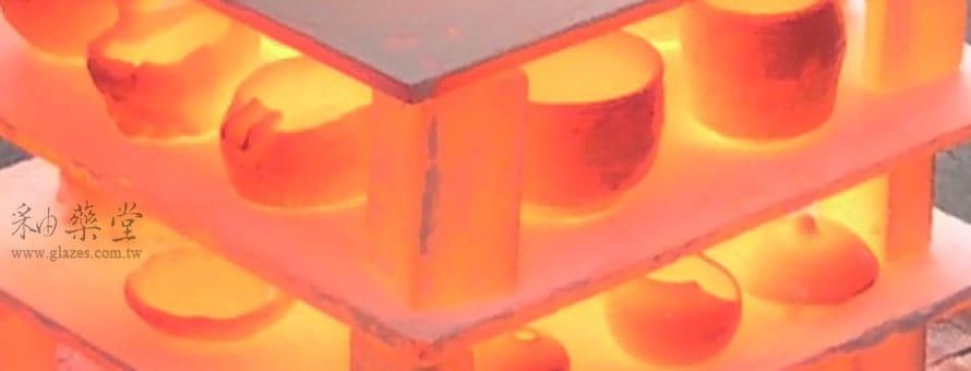 陶藝燒成-樂燒窯-坯體-1000度-發亮
