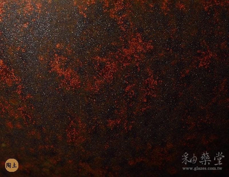 陶藝IRG-03-鐵紅黑斑釉藥IRG-03-glaze-pottery-clay-2