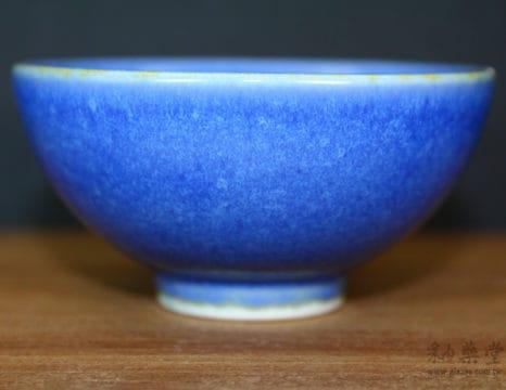 HGB-13-雪花鈷藍陶藝釉藥