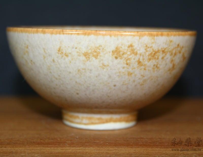 HGB-17-沙黃陶藝釉藥