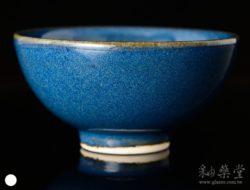 陶藝ART-06-海參釉藥-A