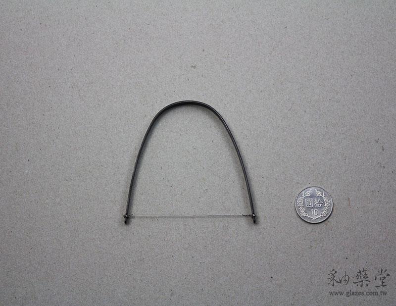 陶藝工具CC21 鐵弓切土器/線切CC21-01