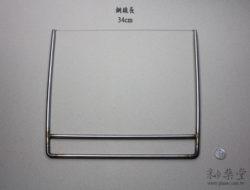 陶藝工具CC24-切土器CC23-05