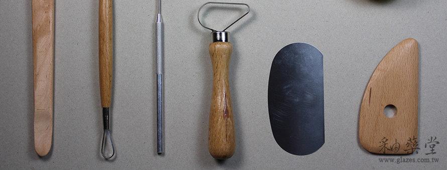 部落格-陶藝工具
