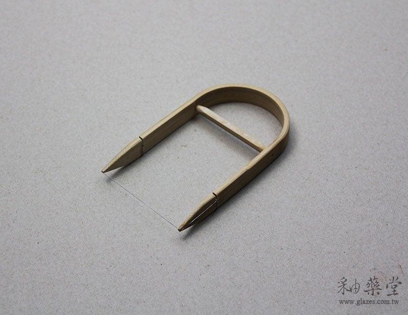 陶藝工具 CC11-竹弓切土器/線切CC11-02