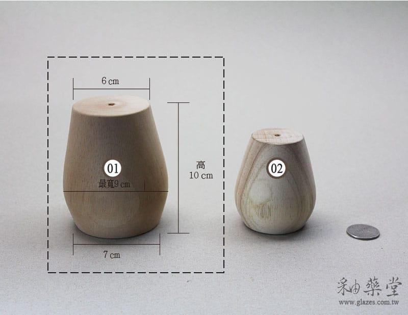 陶藝工具ET92-木雞蛋/木雞子ET92-02