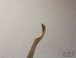 陶藝工具WT19 特殊木刀組(3支1套)pottery_boxwood_modeling_tools_50_01