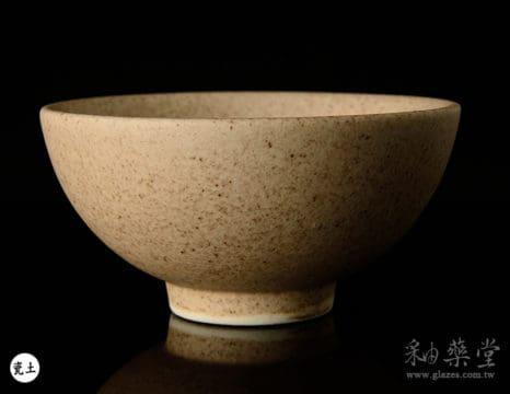 MAT-44-glaze-porcelain-clay-1