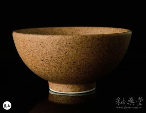陶藝MAT-46-無光咖啡褐點釉藥MAT-46-Matte -glaze-pottery-clay-1