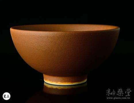 陶藝MAT-49-無光茶色釉藥MAT-49-Matte -glaze-pottery-clay-1