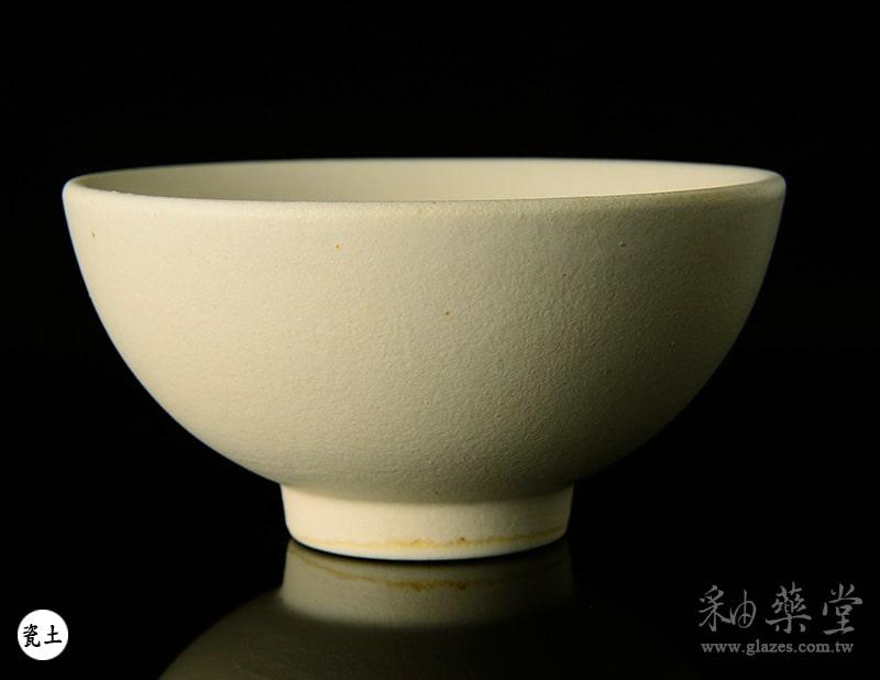 陶藝MAT-61-無光百合白釉藥MAT-61-Matte -glaze-pottery-clay-1