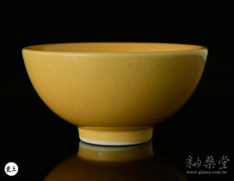 陶藝釉藥PGG-106-鎘黃色釉PGG-106-Color-glaze-porcelain-clay-1