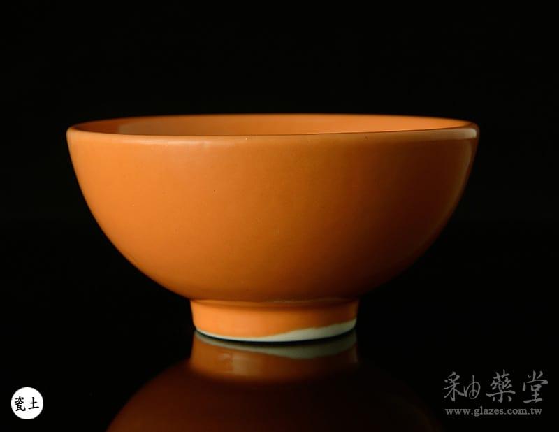 陶藝釉藥PGG-203-橙黃色釉glaze-porcelain-clay-1