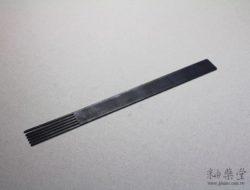 陶藝工具 CS35 鐵櫛/大鐵刷