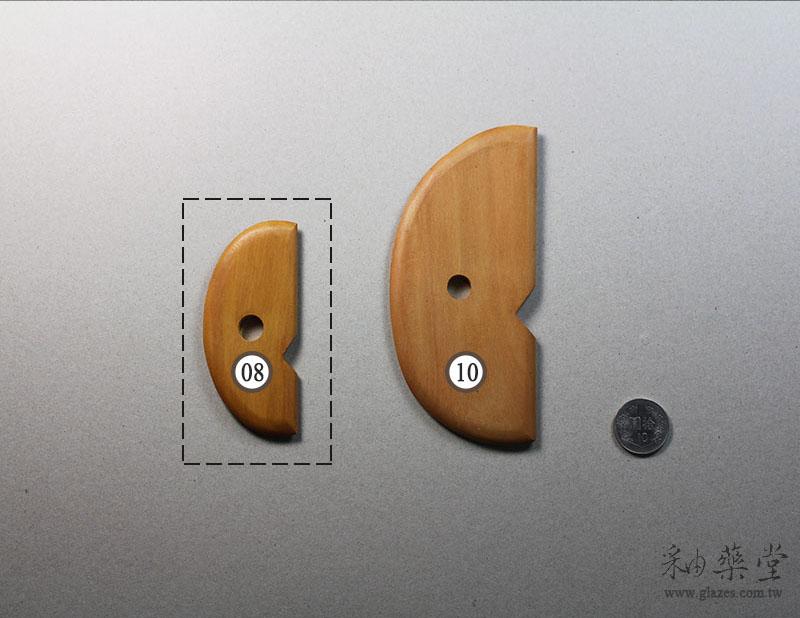 陶藝工具BT01-木片/弧形板-A款