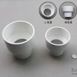 GT70-00-Pottery-sieve