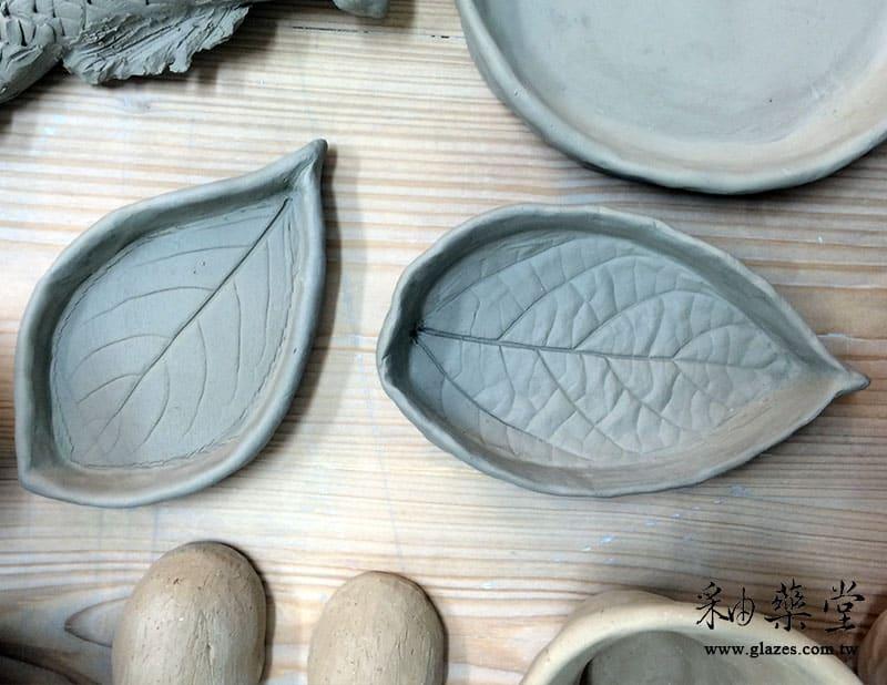 陶藝手捏課-06-葉形盤