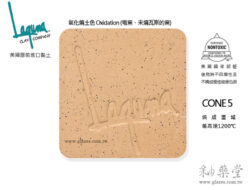 llaguna-wc‑403-淺黃斑點陶藝黏土陶土1箱22-5kg