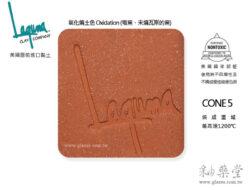 laguna-wc‑390-紅色雕塑陶藝黏土陶土1箱22-5kg