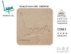 laguna-wc‑393-l-b-6灰色細沙陶藝黏土陶土1箱22-5kg