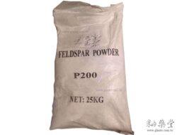 陶藝原料-F007-葉長石(鋰長石)P200-外包裝