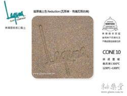 Laguna-WC‑431-LBW‑70淺灰斑點陶藝黏土/陶土