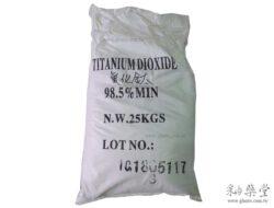 陶藝原料-A006-氧化鈦-外包裝