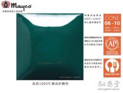 sc-10-teal-next-time-科技綠-mayco陶藝彩繪釉藥