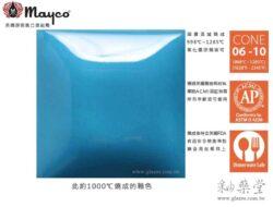 sc-11-blue-yonder-藍色峽谷-mayco陶藝彩繪釉藥
