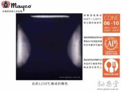 sc-12-moody-blue-憂鬱藍-mayco陶藝彩繪釉藥