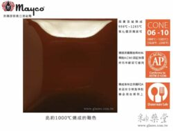 sc-14-java-bean-咖啡棕-mayco陶藝彩繪釉藥