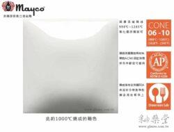 sc-16-白色-mayco陶藝彩繪釉藥