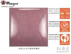 sc-18-rosey-posey-俏皮玫瑰-mayco陶藝彩繪釉藥