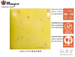 sp-206-speckled-sunkissed-日曬黃斑點-mayco陶藝彩繪釉藥