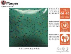 sp-209-speckled-jade-慵懶綠斑點-mayco陶藝彩繪釉藥