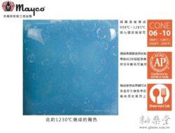 sp-211-speckled-blue-yonder-藍色峽谷斑點-mayco陶藝彩繪釉藥