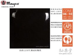 sp-215-speckled-tuxedo-晚禮服斑點-mayco陶藝彩繪釉藥