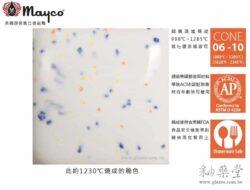 sp-216-白色斑點-mayco陶藝彩繪釉藥