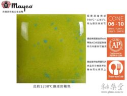 sp-227-speckled-sour-apple-青蘋果斑點-mayco陶藝彩繪釉藥