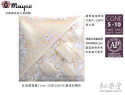 SW-106-ALABASTER-雪花石膏釉-Mayco陶藝職人釉藥2