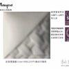 SW-106-ALABASTER-雪花石膏釉-Mayco陶藝職人釉藥