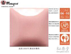 sc-1-pink-a-boo-頑皮豹-mayco陶藝彩繪釉藥