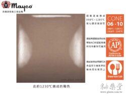 sc-20-cashew-later-成熟腰果-mayco陶藝彩繪釉藥