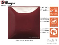 sc-3-wine-about-it-葡萄酒-mayco陶藝彩繪釉藥
