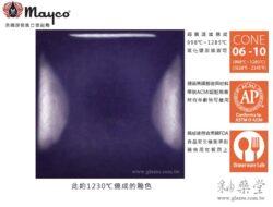 sc-33-fruit-of-the-vine-葡萄果實-mayco陶藝彩繪釉藥