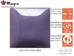 sc-53-purple-haze-紫霧迷情-mayco陶藝彩繪釉藥