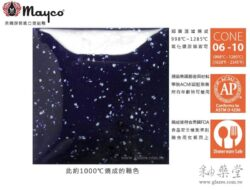 sp-212-speckled-moody-blue-憂鬱藍斑點-mayco陶藝彩繪釉藥
