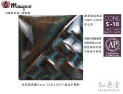 SW-101-Stoned Denim-磨石牛仔褲釉-Mayco陶藝職人釉藥