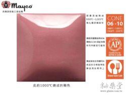 sc-17-cheeky-pinky-杏花粉-mayco陶藝彩繪釉藥
